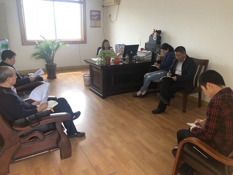 如东县种子管理站全体同志参加了会议.